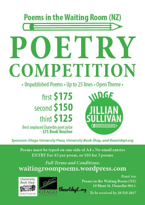 poetry-competition-waiting-room-2016